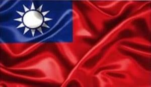 Atenção estudantes – Bolsa de Estudo em Taiwan